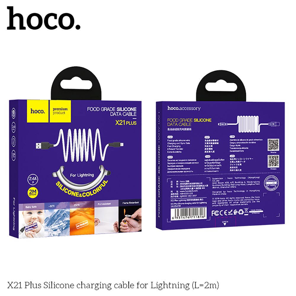 Кабель USB Hoco X21 Plus 2 meters / Lightning 00-00011394