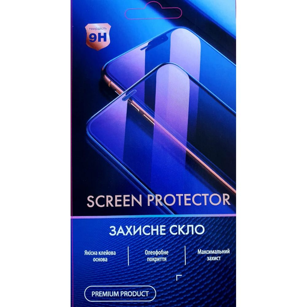 Защитное стекло R Yellow for Samsung A10/A10s/M10s ЦУ-00030805
